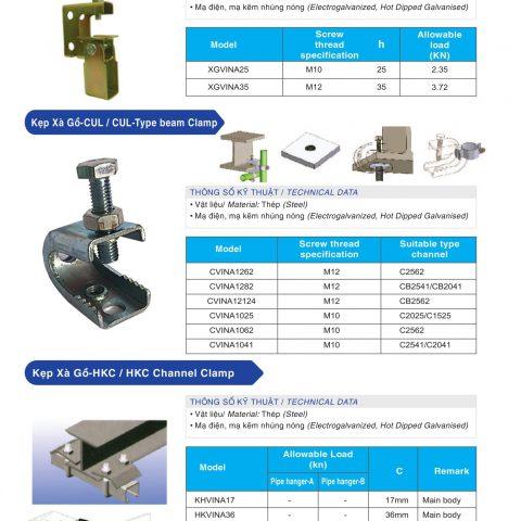 Catalog-0005-2